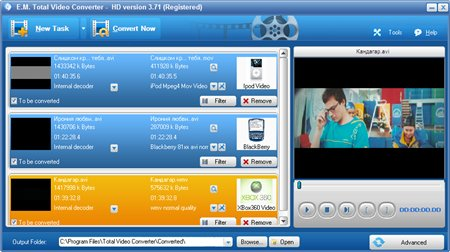 Total Video Converter Crack 10.0.16 With Serial Key 2021 Download